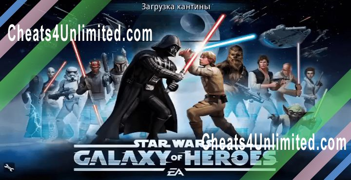 Star Wars: Galaxy of Heroes Hack Crystals
